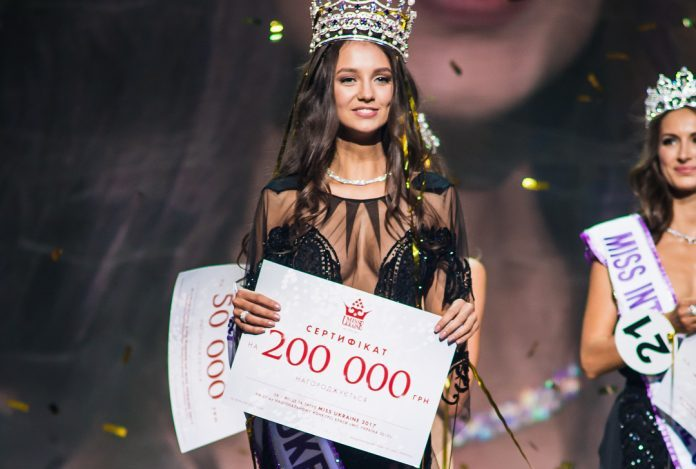Polina Tkach was crowned as Miss World Ukraine 2017 – The