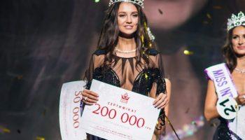 Oleksandra Kucherenko crowned Miss Ukraine 2016 [Full Result] – The