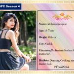 Miss TGPC Season 4 Contestants