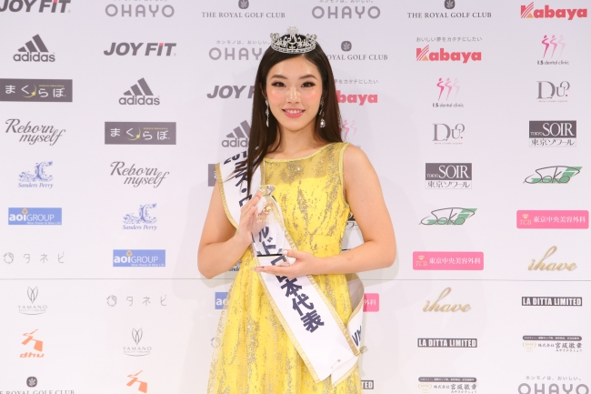 Kanako Date wins Miss World Japan 2018