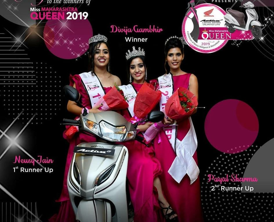 Divija Gambhir wins Miss Maharashtra Queen 2019