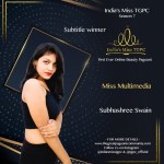 Miss Multimedia Subhashree Swain