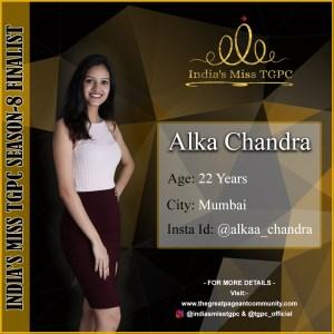 Alka Chandra
