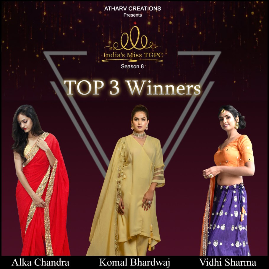 [Episode-16] India's Miss TGPC Season-8: Meet the Top 3 Winners