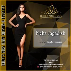 Neha Jagadish