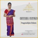 Pragyandipta Behera