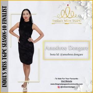 Anushree Dongare