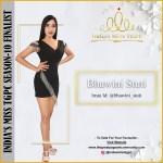 Bhawini Stuti