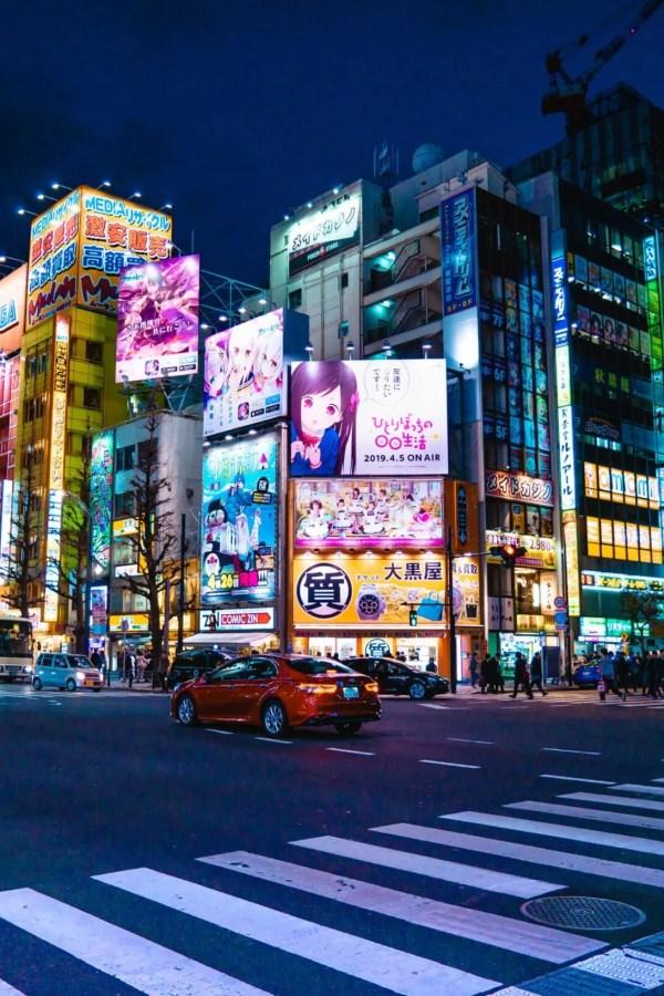 Night in Akihabara