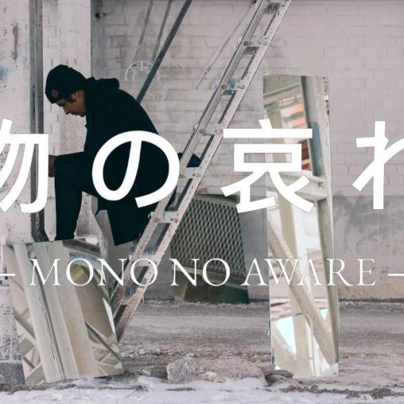 storgards mono no aware ep groove cartel