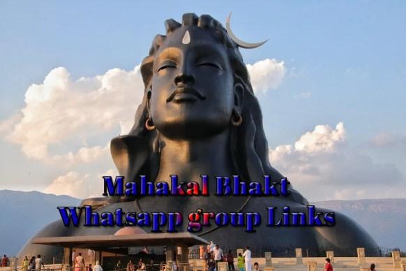 Mahakal Whatsapp Group link