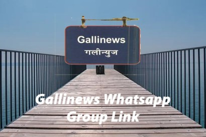 Gallinews Whatsapp group link