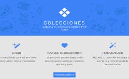 Google+_Colecciones
