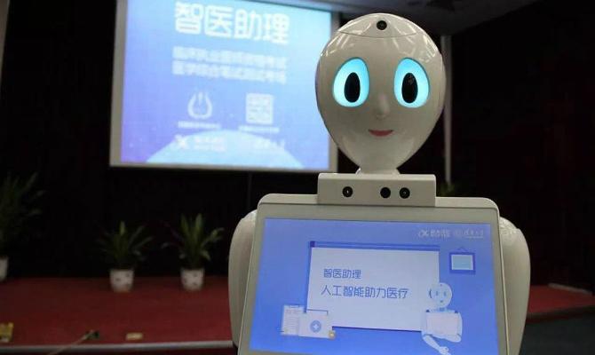 Robot médico 01