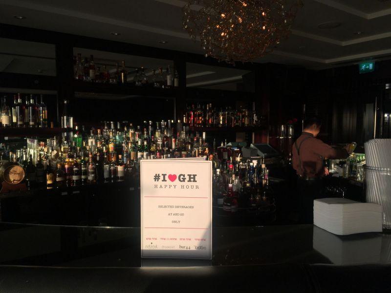 Bar 44 Grovensor House Dubai Marina