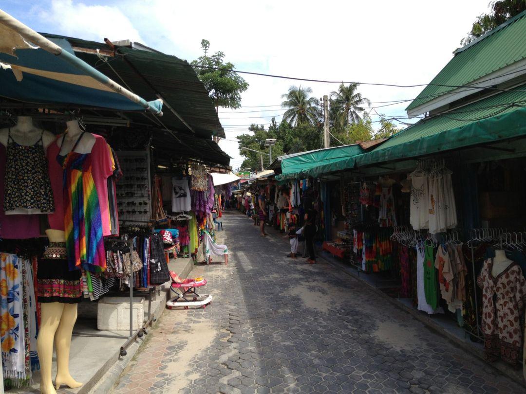 Ton Sai Village