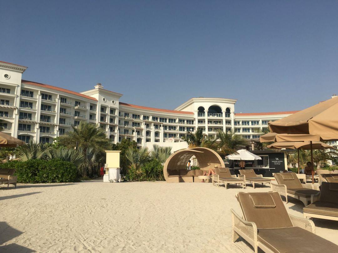 Waldorf Astoria The Palm Dubai