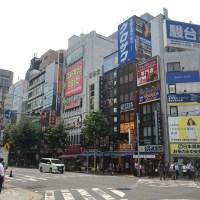Guide to the Tokyo guitar stores - Part 1/3 : Ochanomizu