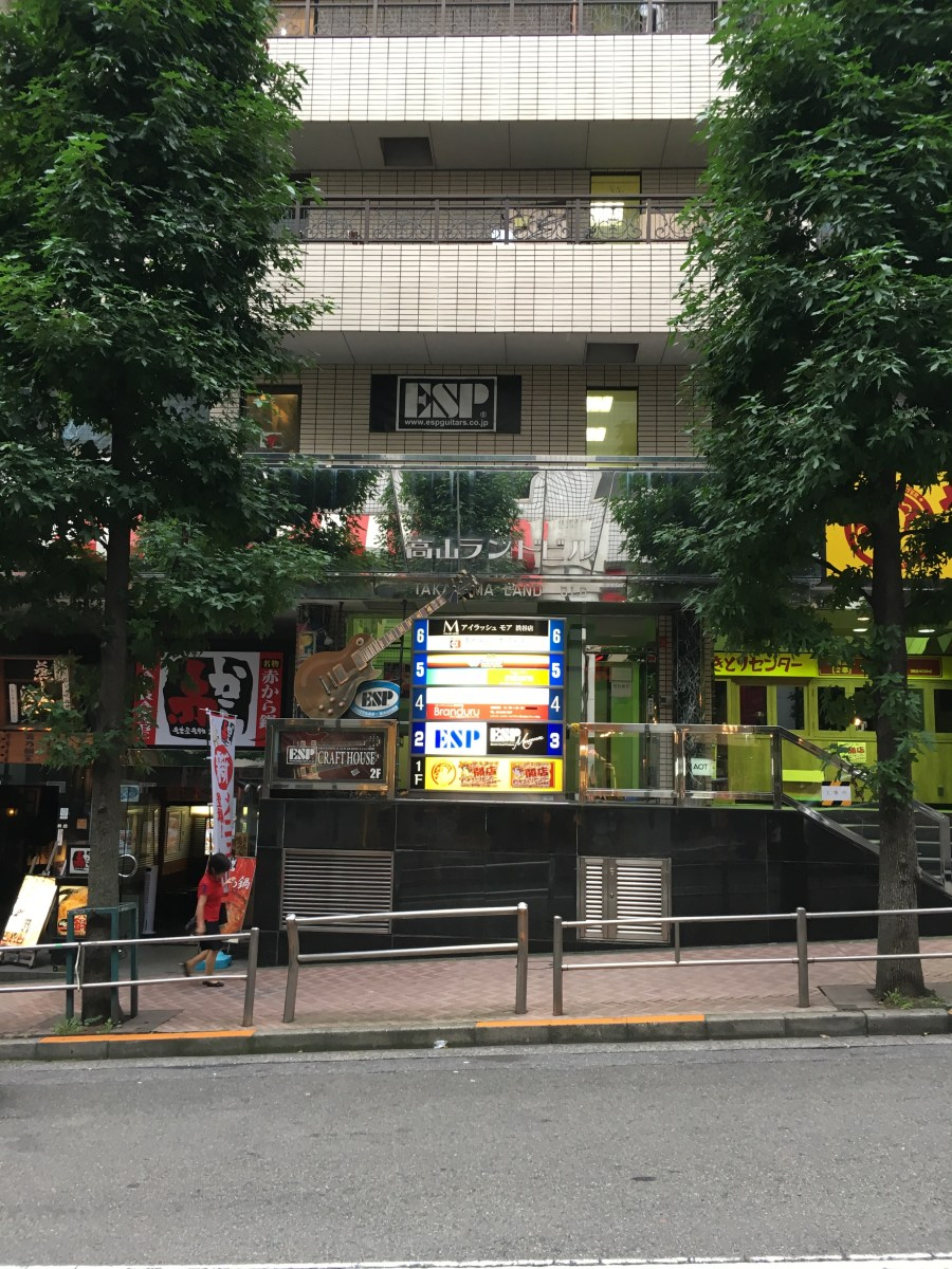 Guide to the Tokyo guitar stores - Part 2/3: Shibuya