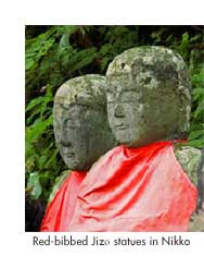mirka statue