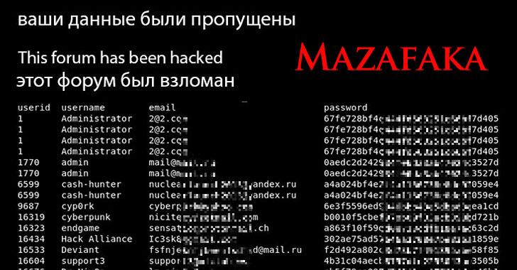 Mazafaka