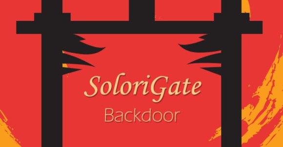 SolarWinds Backdoor