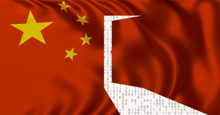Undocumented Chinese Malware