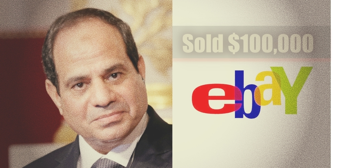 """Egypt offered to """"sell"""" President"""