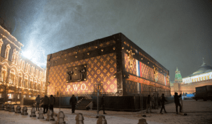 Controversia en Moscú: Louis Vuitton vs Lenin