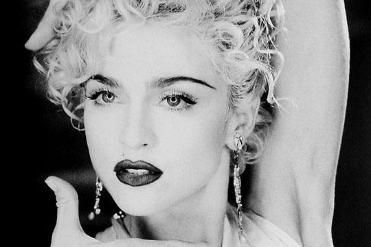 Madonna lanza su propia línea de belleza
