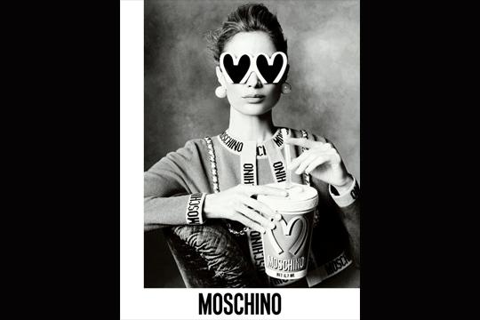 El consumismo según Moschino