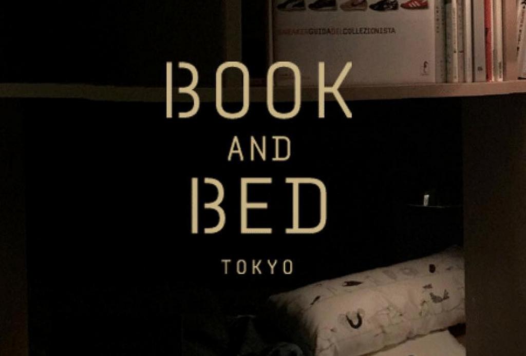 ¿Te hospedarías en un hotel-biblioteca?