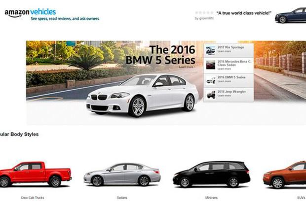 ¡Ya podrás comprar coches en Amazon! - amazon-vehicles-1024x694