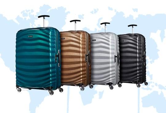 6 maletas para viajar siempre LIGERO - maleta-samsonite-300x203