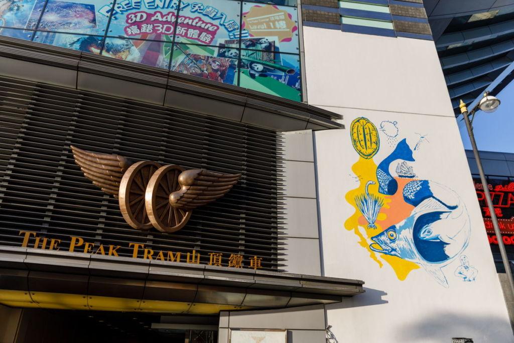Arte mexicano plasmado en el skyline de Hong Kong