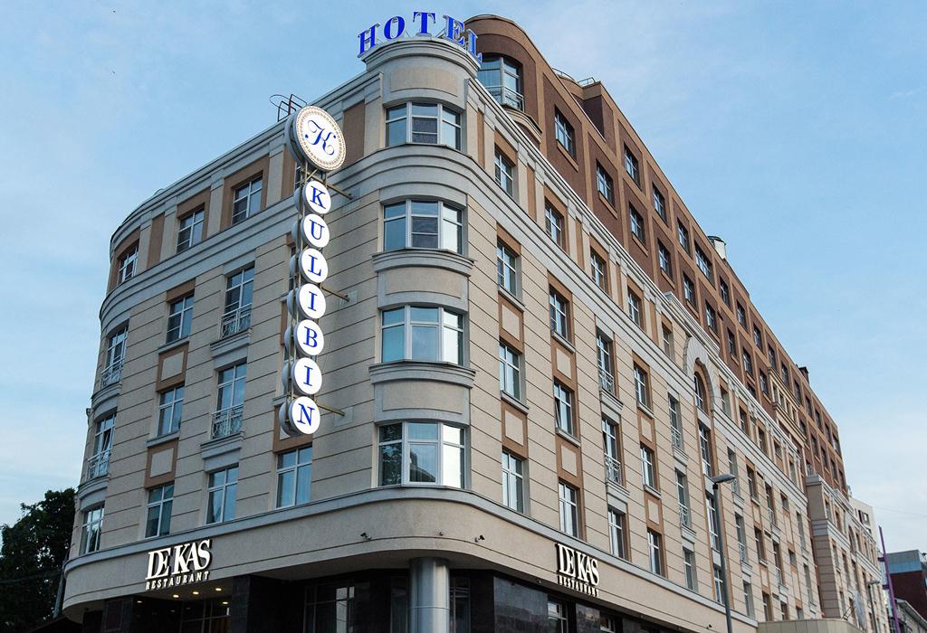 Los mejores hoteles para disfrutar de Rusia 2018 - kulibinhotelesmundial