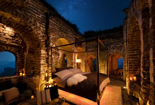 ¿Te imaginas hospedarte en la Muralla China? ¡Ya es posible! - hospedarte-muralla-china-airbnb-3-300x203
