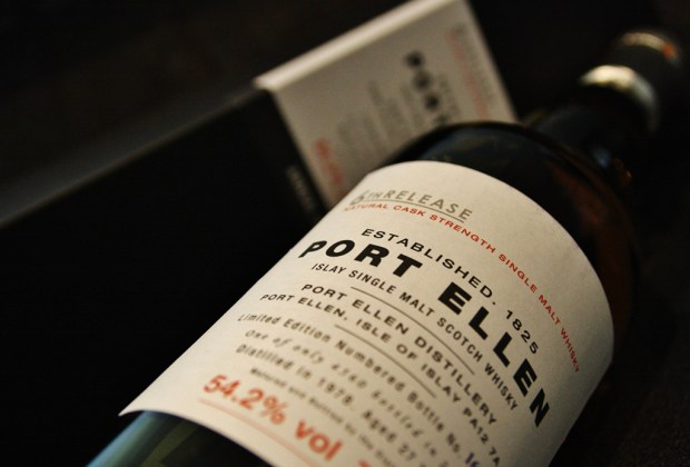 Conoce la historia de Port Ellen, una de las destilerías de whisky más famosas del mundo - port-ellen-destileria-whisky-1-1024x694