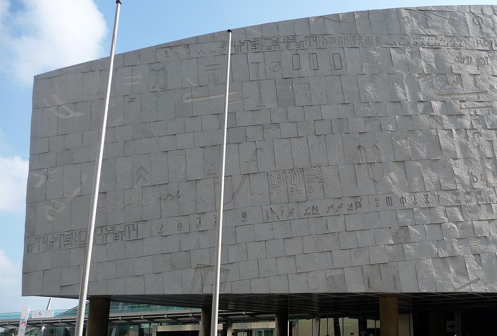 Conoce las bibliotecas más hermosas del mundo, ¡una de ellas es mexicana! - bibliotecas-mas-hermosas-del-mundo-7
