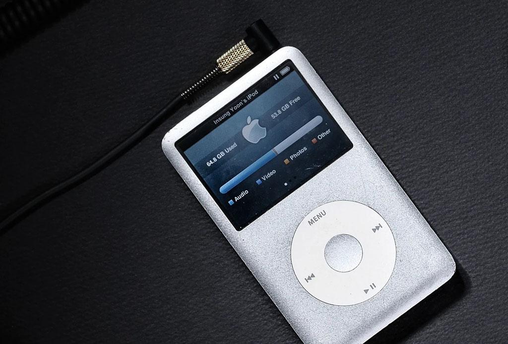 Las canciones que algún día estuvieron en tu iPod