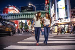 Las apps más populares en Japón