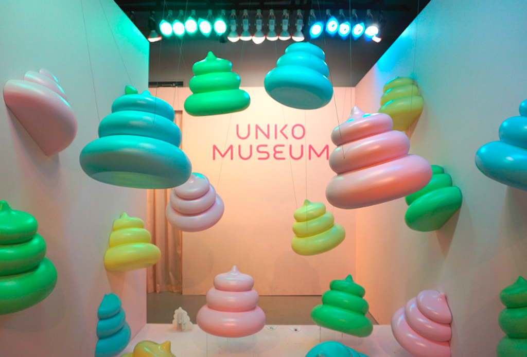 5 museos de arte en Tokio que puedes recorrer virtualmente - museos-tokio-2