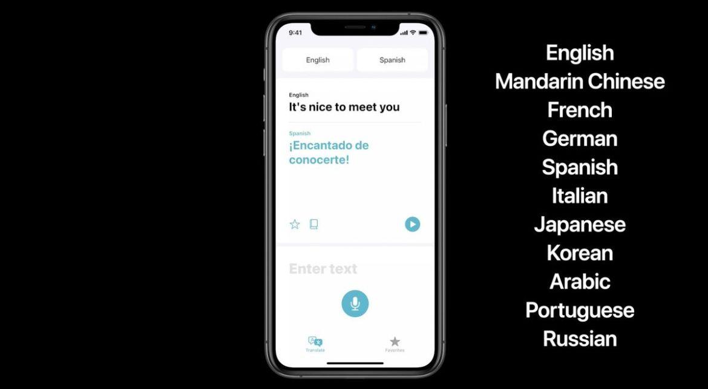 Las grandes sorpresas que Apple nos regaló en el WWDC - siri-ios-14