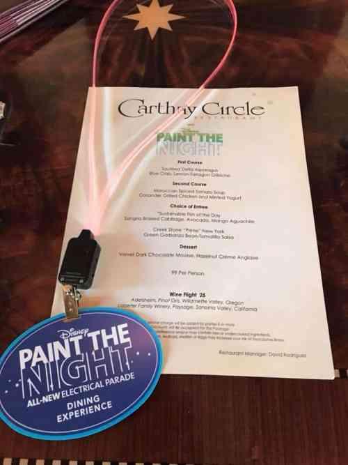 Paint the Night Carthay circle menu