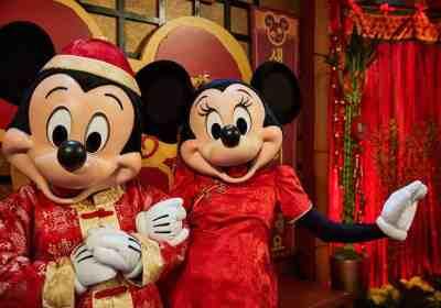 Disney Lunar New Year 2019