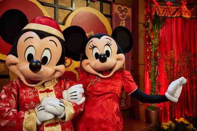 Mickey Minnie Lunar New Year
