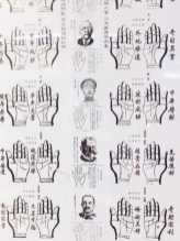 Chinese Handreading poster