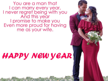 New Year Message For Husband