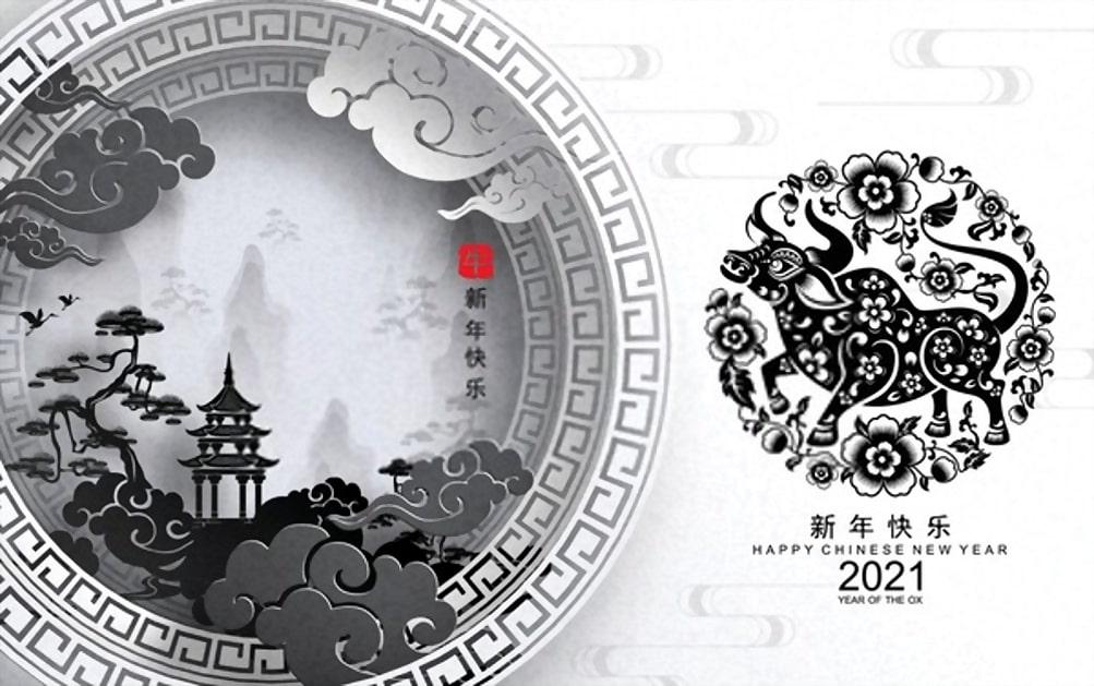 chinese new year 2021 wallpaper