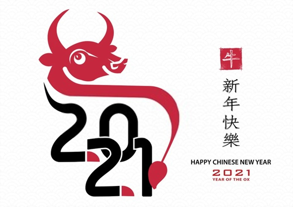 year of the bull 2021 images